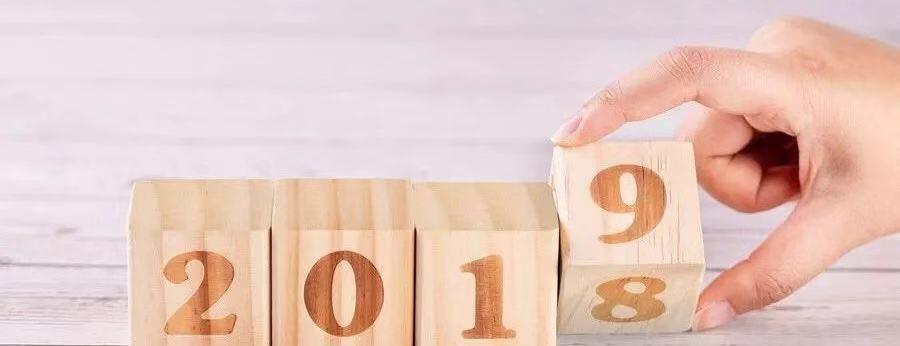 复盘2018地产行业寒冬,求职者何去何从?